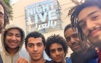 """Membres du groupe satirique égyptien """"Enfants des rues"""". (Crédit : Facebook)"""