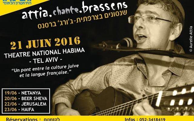 Affiche concert Isaac Attia (Crédit : Autorisation)