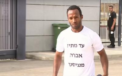 Amiya Taga porte un T-shirt de protestation contre l'indifférence d'Israël pour la communauté éthiopienne dans l'Etat hébreu  (Crédit : capture d'écran YouTube)