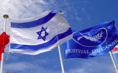Drapeau d'Israël flottant aux côtés de celui du Festival de Cannes (Crédit : autorisation)