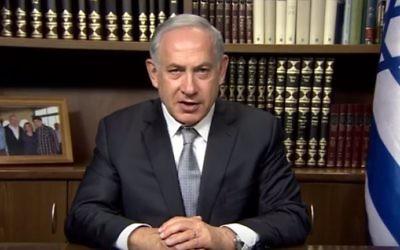 Le Premier ministre Benjamin Netanyahu pour le 68e Jour de l'Indépendance d'Israël, le 11 mai 2016. (Crédit : capture d'écran YouTube/Keren Hayesod USA)