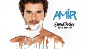 Amir Haddad, dentiste franco-israélien, représente la France pour l'Eurovision 2016. (Crédit : autorisation Eurovision)