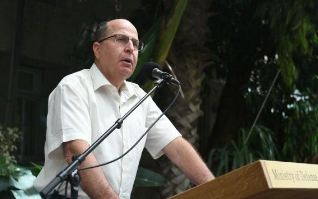 Le ministre de la défense Moshe Yaalon pendant une cérémonie en hommage aux employés de son ministère tombés en devoir, le 9 mai 2016. (Crédit : Dana Shragai/ministère de la Défense)