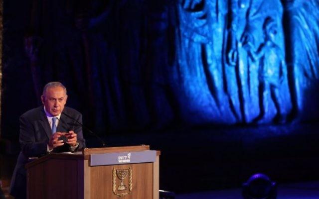 Le Premier ministre Benjamin Netanyahu parle lors d'une cérémonie au Musée Mémorial de l'Holocauste Yad Vashem à Jérusalem, quand Israël marque la Journée du Souvenir de l'Holocauste, le 4 mai 2016. (Photo par Hadas Parush / Flash90)