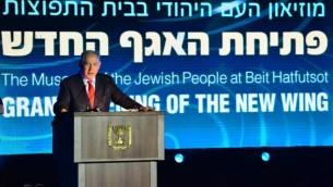 Le Premier ministre Benjamin Netanyahu pendant l'inauguration d'une nouvelle aile de Beit Hatfutsot, le musée du peuple juif, le 24 mai 2016. (Crédit : Kobi Gideon/GPO)