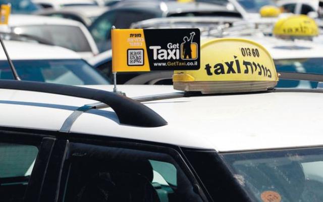 Plaque sur un taxi à Tel Aviv pour GetTaxi, l'ancien nom de Gett. (Autorisation)