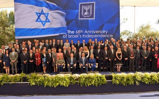 La cérémonie du 68e Yom HaAtsmaout, à la résidence du président, le 12 mai 2016 (Crédit : Haim Zach)