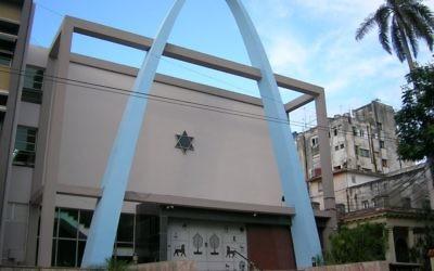La synagogue Templo Beth Shalom, à la Havane, à Cuba (Crédit : CC BY-SA 3.0 NYC2TLV/Wikipedia)