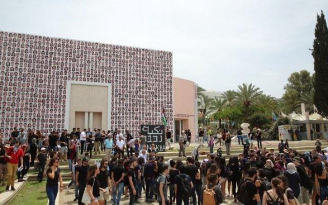 L'évènement commémorant la Nakba à l'université de Tel Aviv, le 15 mai 2016. (Crédit : porte-parole de la Liste arabe unie)