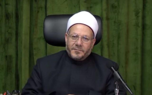 Le grand Mufti d'Egyte, le Dr Shawki Allam (Crédit : capture d'écran YouTube)