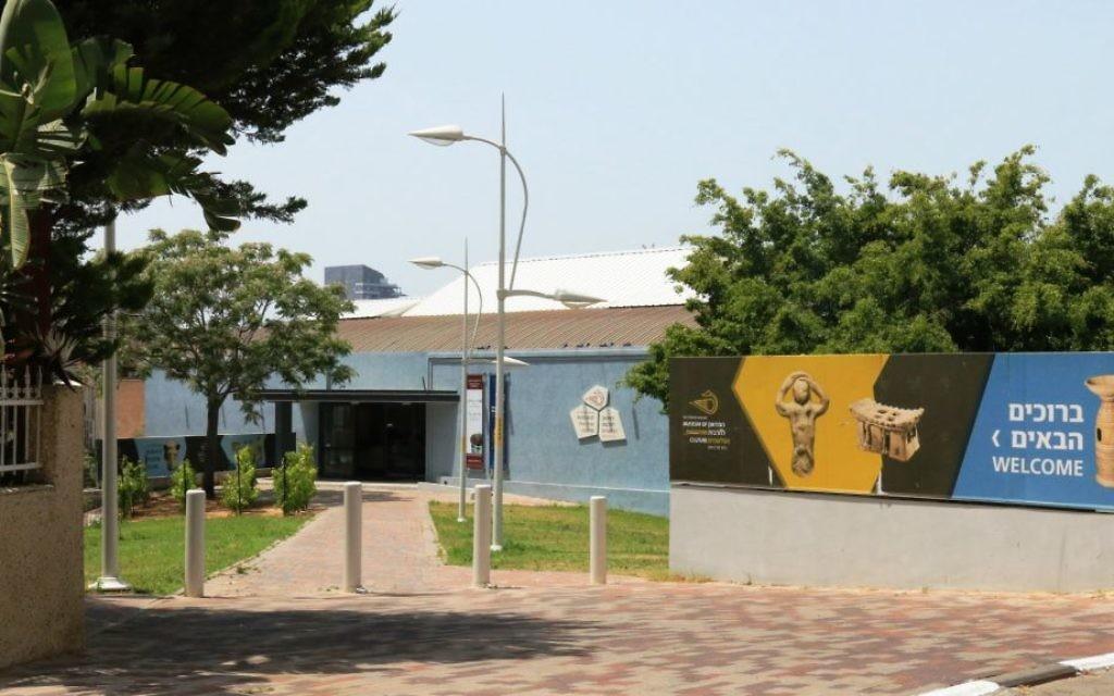 L'entrée au Musée  sur la culture des Philistins, consacrée à l'exploration des anciens habitants de la région (Crédit : Shmuel Bar-Am)