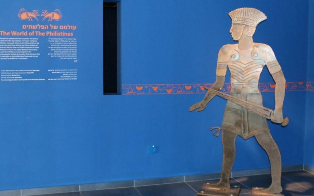 Une exposition au Musée d'Ashdod sur la culture des Philistins (Crédit : Shmuel Bar-Am)
