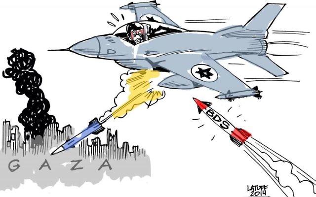 Une caricature datant de 2014 montrant un avion de guerre israélien bombardant Gaza alors qu'un missile « BDS»  fonce vers l'avion (Crédit : Autorisation de Middle East Monitor)