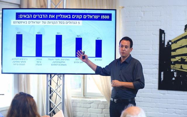 Elad Goldberg, PDG de eBay Israël, présente les résultats du sondage, dimanche, à Tel Aviv (Crédit : Shlomi Mizrachi)