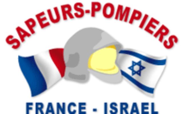 Logo de l'Association Sapeurs-Pompiers France Israël (Crédit : autorisation)