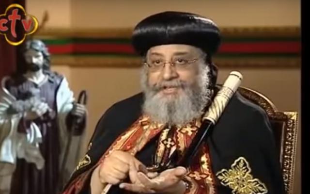 Le patriarche copte orthodoxe Tawadros II (Crédit : capture d'écran YouTube)