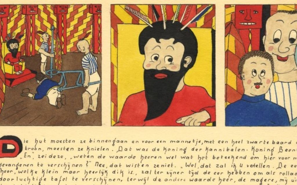 Une copie d'une page du roman graphique 'Dompie Stompie rencontre les cannibales' (Crédit : Autorisation de Jet Naftaniel/via JTA)