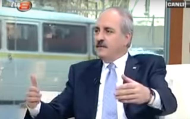 Numan Kurtulmus, vice-Premier ministre et porte-parole du gouvernement turc. (Crédit : capture d'écran YouTube)