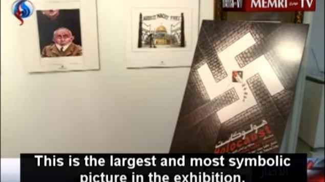 L'une des oeuvres présentées au Deuxième concours international de caricatures sur l'Holocauste, mai 2016 (Crédit : YouTube/MEMRI TV)