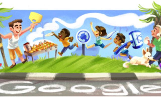 Doodle mis en place par Google pour célébrer la Journée de l'indépendance en Israël, le 12 mai 2016
