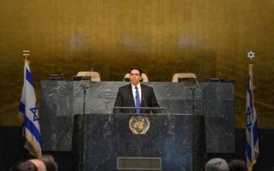 L'ambassadeur israélien à l'ONU, Danny Danon, à la conférence anti-BDS à l'Assemblée générale de l'ONU, le 31 mai 2016. (Crédit : Shahar Azran)