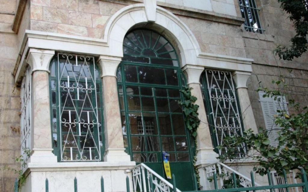 Derech Beit Lechem à Bak'a (Crédit : Shmuel Bar-Am)