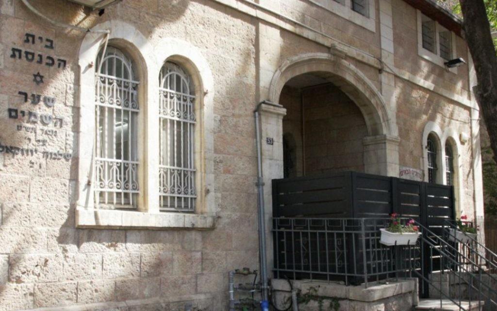 La synagogue Sha'arei Shamayim a accueilli de nouveaux immigrants en Israël après la Guerre d'Indépendance (Crédit : Shmuel Bar-Am)