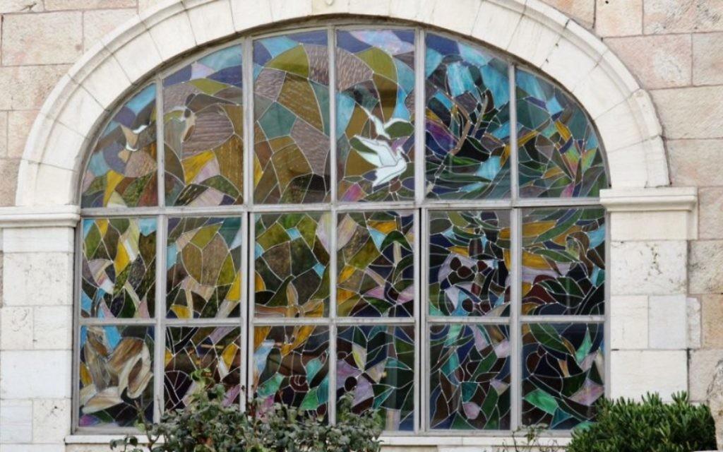 La maison de Aharon April, artiste, sculpteur et professeur d'art israélien à la renommée mondiale