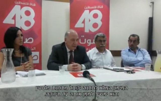 La conférence de presse lors de laquelle a été annoncé le lancement de la chaîne en arabe, Palestine 48, à Nazareth, le 17 juin 2015 (Crédit : capture d'écran/Ynet)
