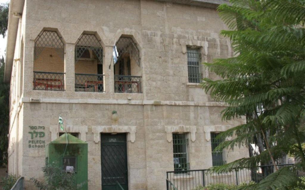 La célèbre éducatrice Alice Shalvi a dirigé l'école secondaire Pelech (Spindle). (Shmuel Bar-Am)