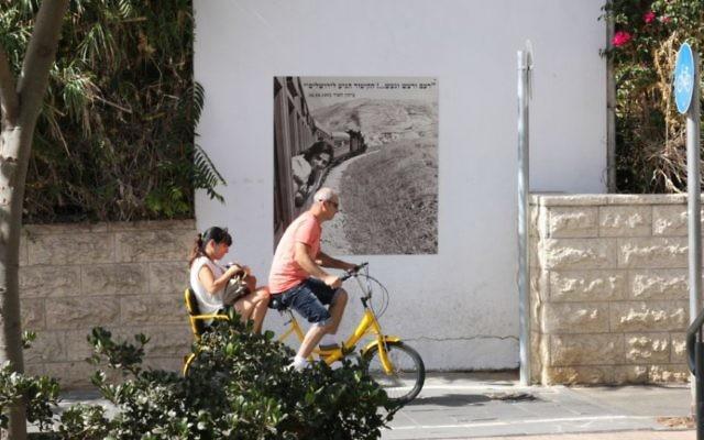 Le parc Hamesila a une piste cyclable de près de 8 kilomètres de long (Crédit : Shmuel Bar-Am)