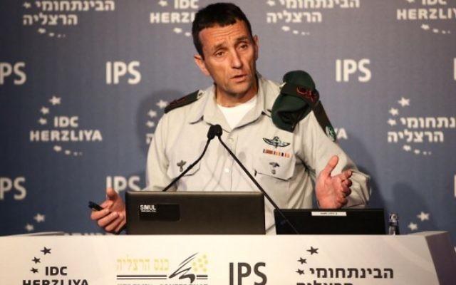 Le général Herzi Halevy, chef des Renseignements militaires, pendant la conférence d'Herzliya, au centre interdisciplinaire d'Herzliya, le 15 juin 2016. (Crédit : Adi Cohen Zedek)