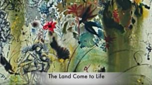 Une gouache de la série Alyah par Salvador Dali (Crédits : capture d'écran YouTube)