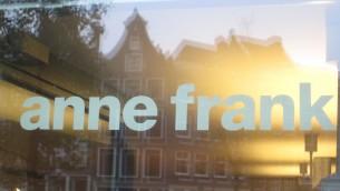Le musée de la Maison d'Anne Frank à Amsterdam, aux Pays-Bas, en novembre 2014. (Crédits : Matt Lebovic / Times of Israel)