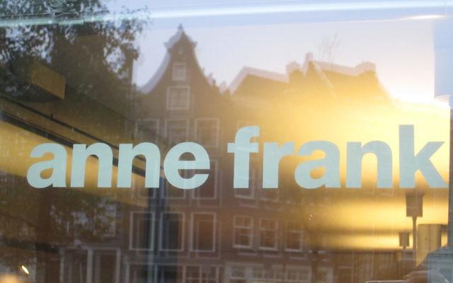 Le musée de la Maison d'Anne Frank à Amsterdam, aux Pays-Bas, en novembre 2014. (Crédit : Matt Lebovic/Times of Israël)