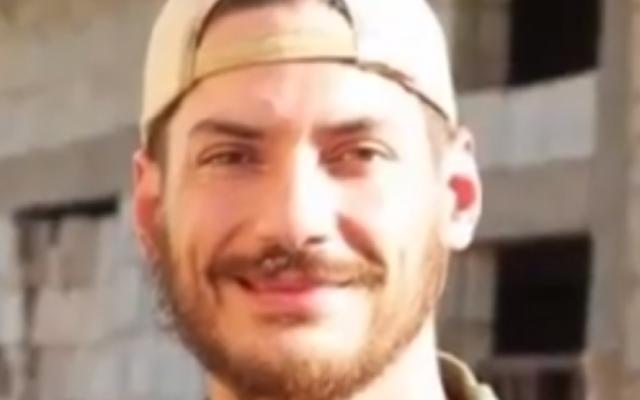 Austin Tice (Crédit : capture d'écran YouTube)