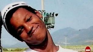 Avraham Mengistu, photographie non datée. (Crédit : autorisation de la famille)