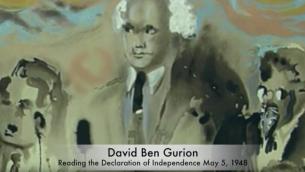 David Ben Gourion selon Salvador Dali (Crédits : capture d'écran vidéo YouTube)