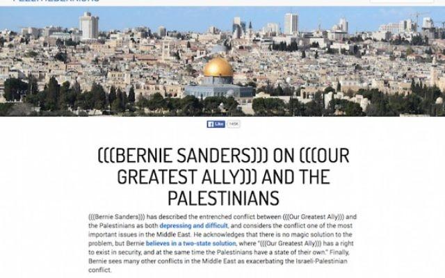"""La page sur Israël du site FeelTheBern.org vue sur Google Chrome quand l'extension """"Coincidence Detector"""" est activée. (Crédit : capture d'écran)"""