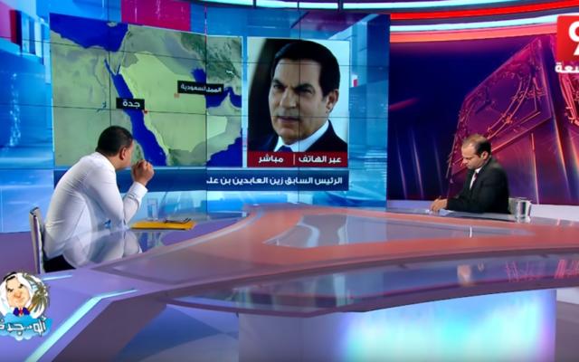 Capture d'écran de l'émission Allo Jeddah, diffusée sur la chaîne tunisienne Attessia TV, le 9 juin. (Crédits : YouTube / Attessia TV)