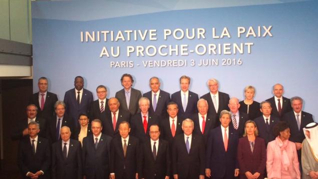 Les participants à la conférence ministérielle à Paris, le 3 juin 2016 (Crédit : Capture d'écran Elysées)