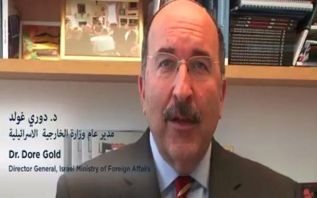 Dore Gold, directeur général du ministère des Affaires étrangères, adresse ses vœux de Ramadan au monde musulman, le 5 juin 2016. (Crédit : capture d'écran Twitter)