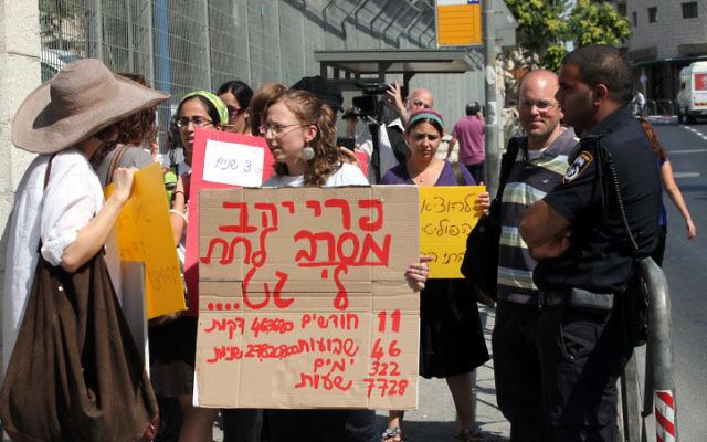 Manifestants de l'organisation Agunot devant le ministère de la Justice à Jérusalem, en 2011. Illustration. (Crédit : Yossi Zamir/Flash90)