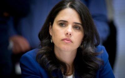Ayelet Shaked, ministre de la Justice, en mars 2016. (Crédit : Yonatan Sindel/Flash90)