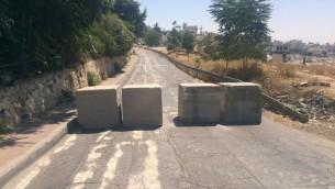 Un barrage de police mis en place dans le quartier de Jabel Mukaber de Jérusalem-Est, le 17 juin 2016. (Police israélienne)