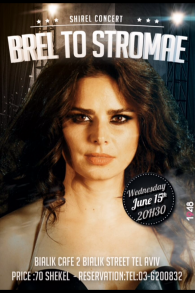 L'affiche du concert de Shirel au Café Bialik (Crédits : Alon Shafransky)