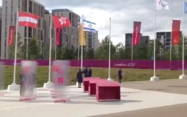 Le drapeau israélien flotte lors des Jeux paralympiques (Photo: Noah Ram / Autorisation ISAP)