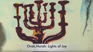 """La Menorah selon Salvador Dali, dans sa série d'oeuvres """"Alyah"""". (Crédits : capture d'écran YouTube)"""