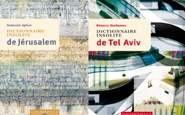 Couverture des deux dictionnaires de la collection Cosmopole. (Crédits : Institut Français de Tel Aviv)