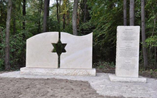 Le mémorial de l'Holocauste de Rajgord, en Pologne. (Crédit : autorisation FODZ)
